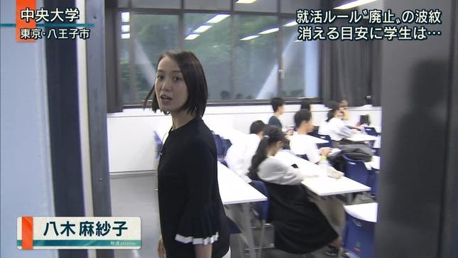 八木麻紗子 報道ステーション 13