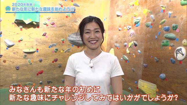 佐藤美樹 ハマナビ 25