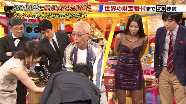 枡田絵理奈 財宝伝説は本当だった ドッキリアワード2015 03