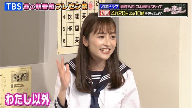 日比麻音子 TBS春の新番組プレゼン祭 8