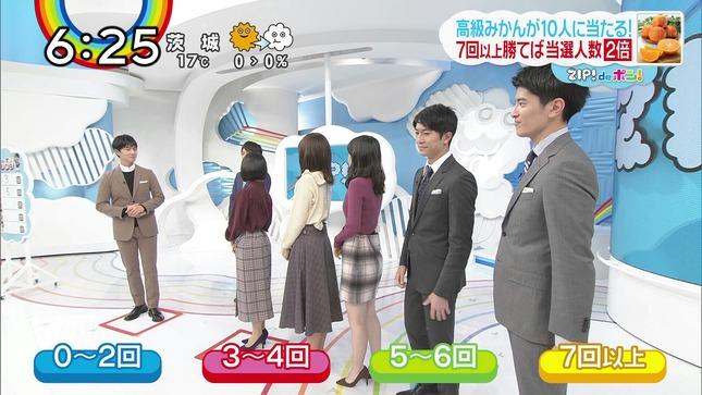 熊谷江里子 團遥香 ZIP! 1