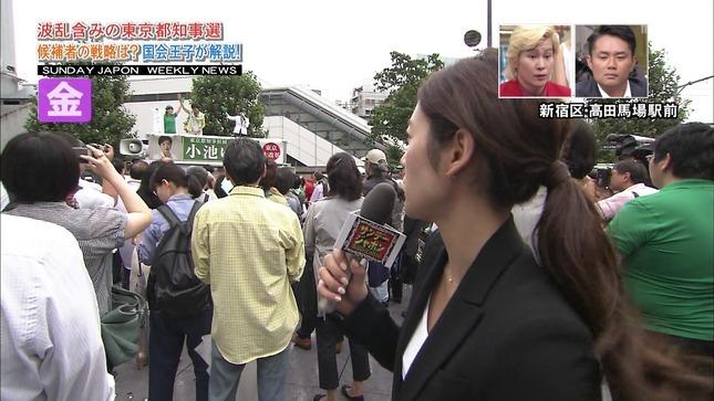 吉田明世 サンデー・ジャポン10