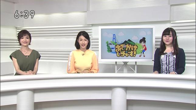 森花子 茨城ニュースいば6 奥貫仁美 10