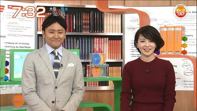 大橋未歩 チャージ730! 01