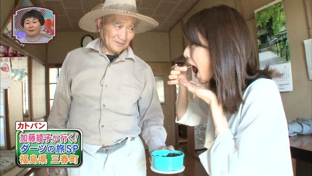 加藤綾子 笑ってコラえて!夏祭りSP 13