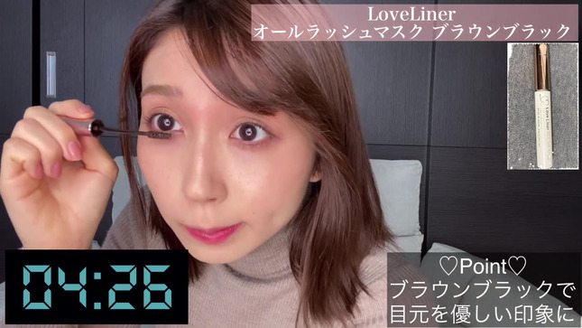 野嶋紗己子 5分で時短メイク 9