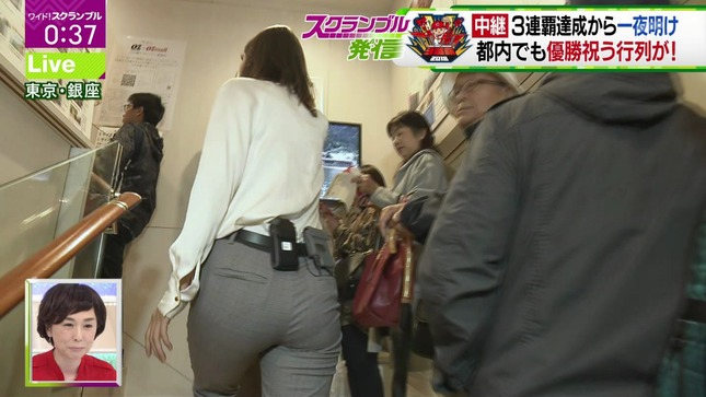 桝田沙也香 ワイド!スクランブル 6