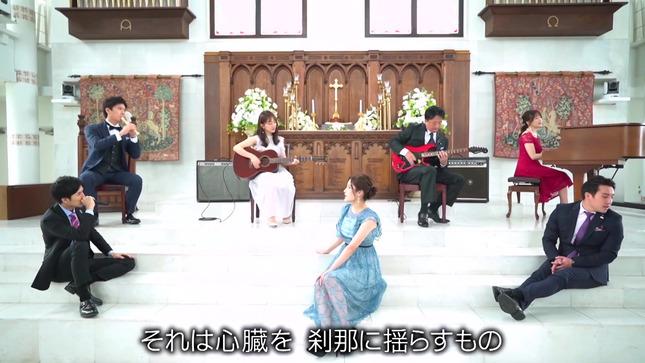 テレビ東京アナウンサーBAND 21