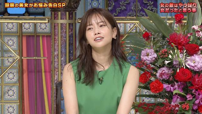 中川絵美里 踊る!さんま御殿!! 13
