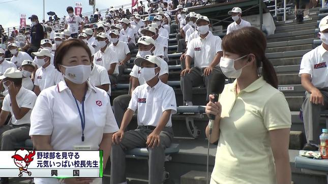 鷲尾千尋 甲子園への道 高校野球中継 9