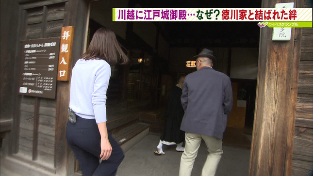 桝田沙也香 ワイド!スクランブル 2