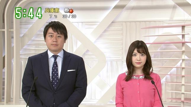 佐藤真知子 ズームイン!!サタデー  キユーピー3分クッキング 1