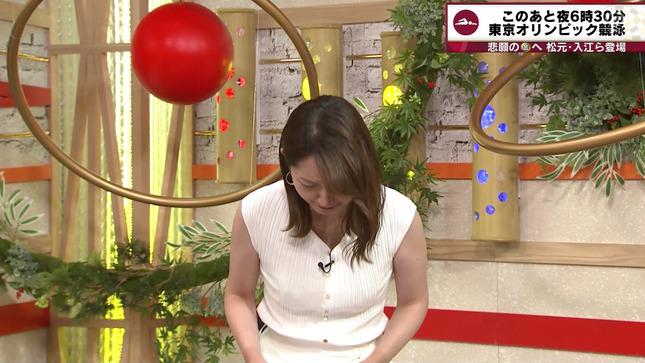 竹﨑由佳 東京2020オリンピック ウォッチャー FOOT×BRAIN 5