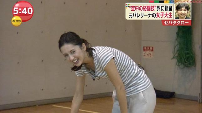 小林悠 Nスタ 09