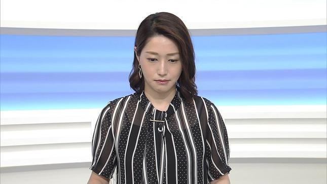 牛田茉友 NHKニュース ニュースほっと関西 4
