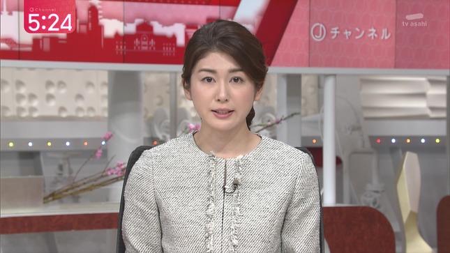 加藤真輝子 スーパーJ トリハダ秘スクープ 14