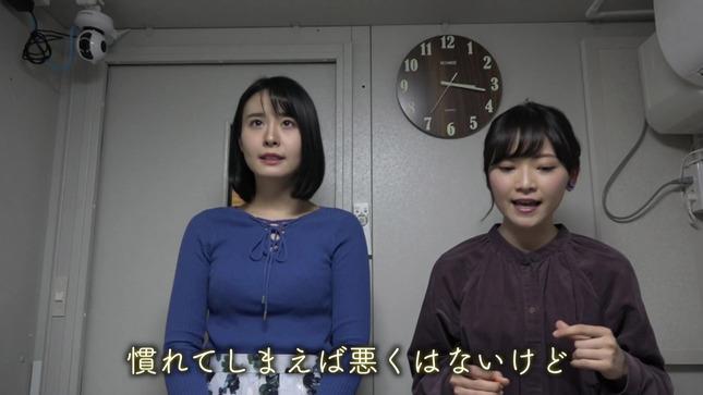 望木聡子 望木アナのアーティストになろう! 19