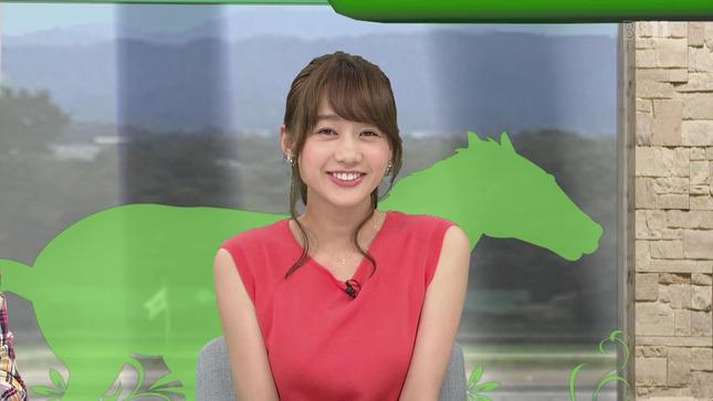 高見侑里 高田秋 BSイレブン競馬中継 うまナビ!イレブン 3