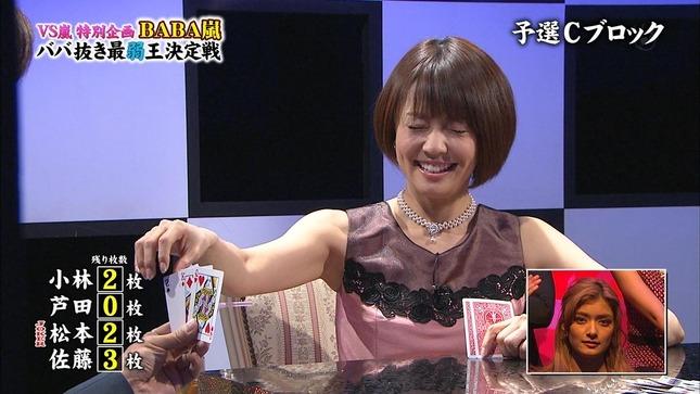 小林麻耶 菊地亜美 VS嵐2015賀正新春豪華2本立てSP 03