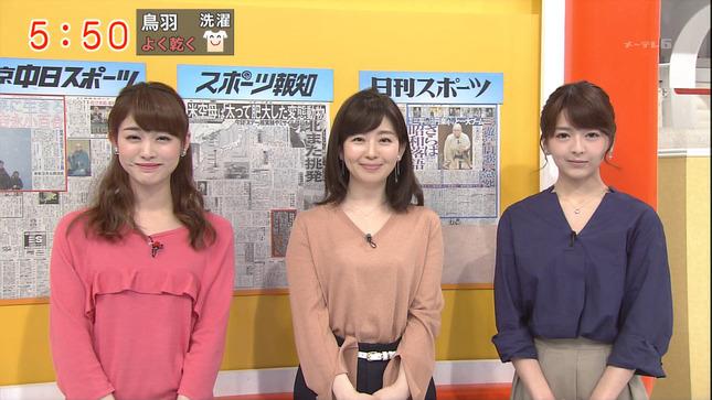 新井恵理那 グッド!モーニング 松尾由美子 13
