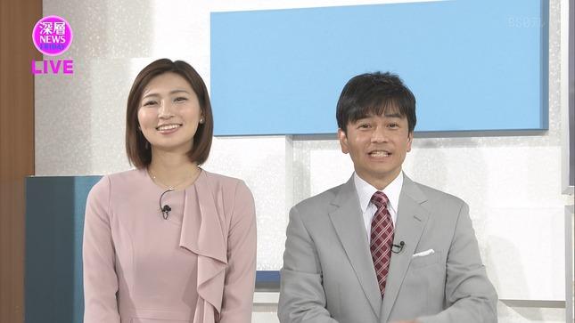 畑下由佳 深層NEWS 5