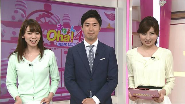 加藤多佳子 Oha!4 12