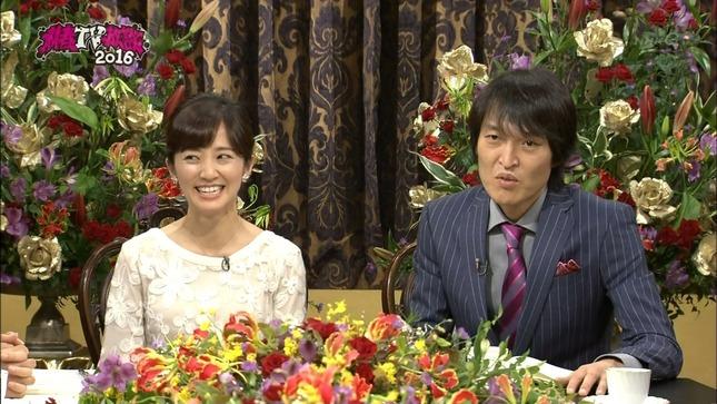 首藤奈知子 新春テレビ放談2016 06