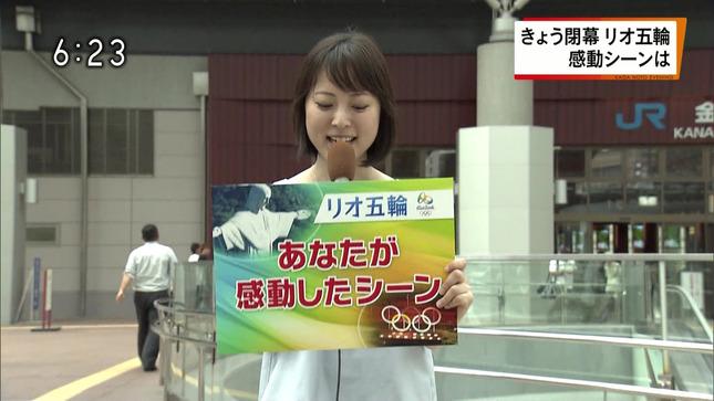 青木栄美子 かがのとイブニング 4