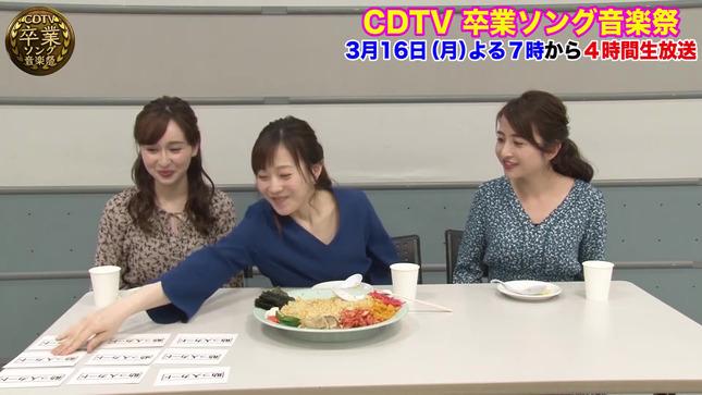 日比麻音子 江藤愛 宇賀神メグ CDTV デカ盛りチャレンジ9