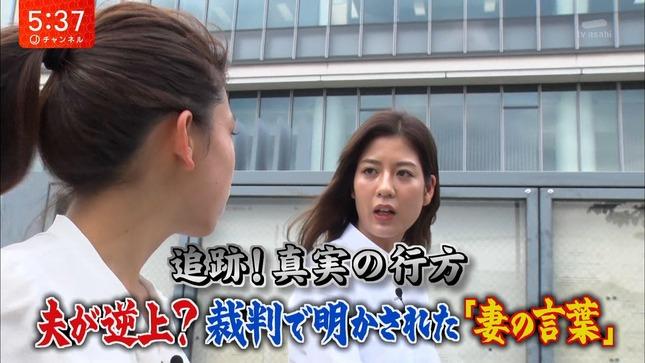 桝田沙也香 スーパーJチャンネル 2