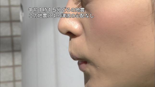森葉子 全力坂 04