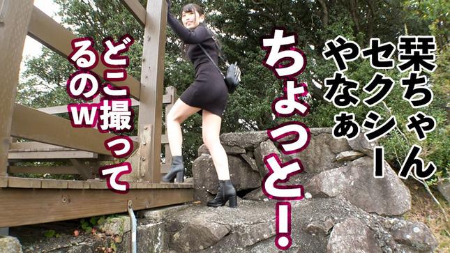 【プレミア彼女】超!予約困難なパーフェクト美女 3
