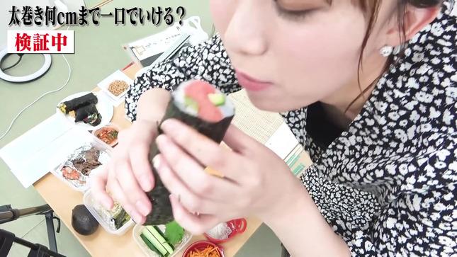 山本雪乃アナ、試してみた!! 11
