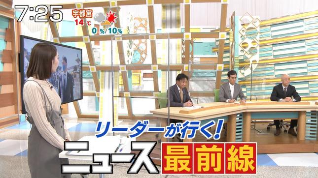 住田紗里 週刊ニュースリーダー ANNnews 15