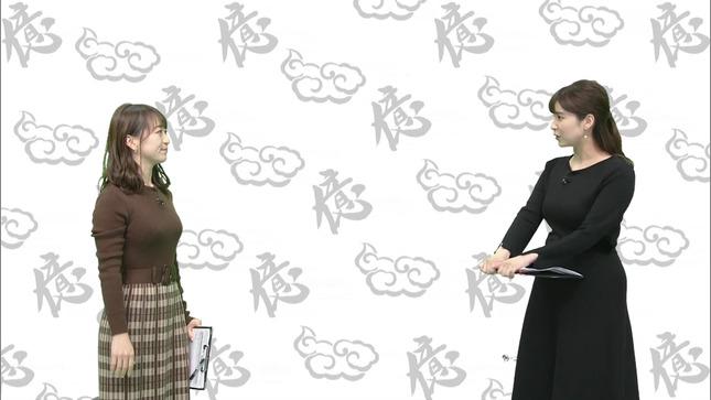 """本気で目指す""""億り人""""! モーサテセミナー 8"""
