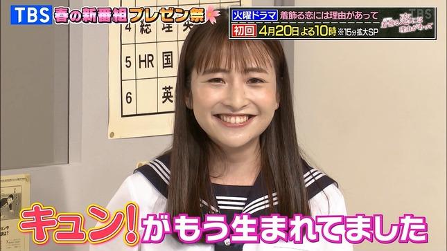 日比麻音子 TBS春の新番組プレゼン祭 11