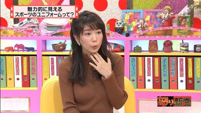 青山愛 マツコ&有吉の怒り新党 7