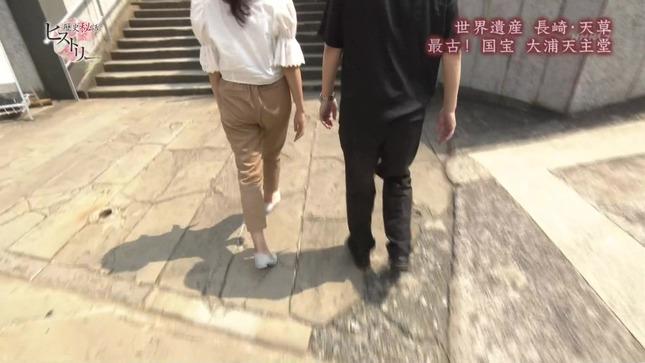 庭木櫻子 歴史秘話ヒストリア 井上あさひ 5