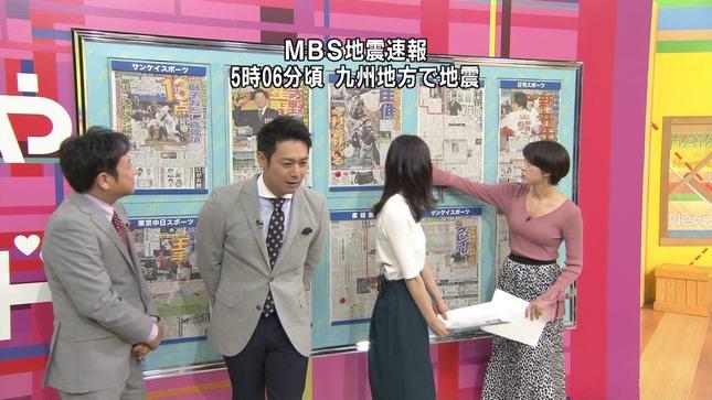 堀口ミイナ はやドキ! 6