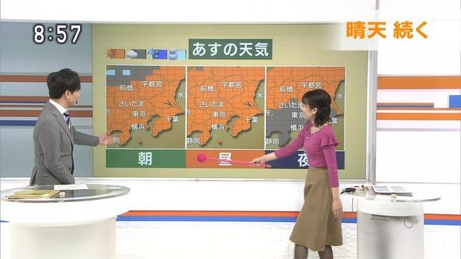 関口奈美 首都圏ネットワーク 首都圏ニュース845 14