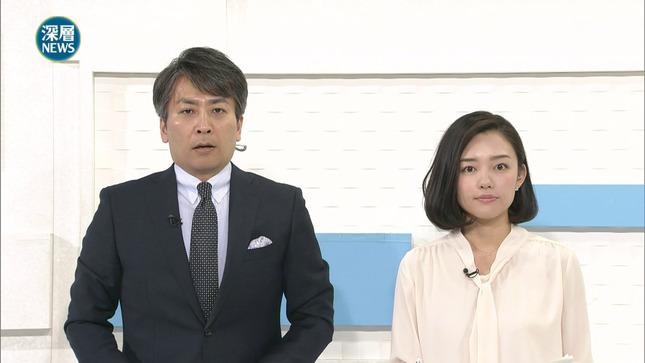 阿部優貴子 深層NEWS 5