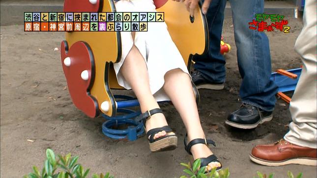 狩野恵里 モヤモヤさまぁ~ず2 07
