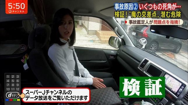 桝田沙也香 スーパーJチャンネル 18