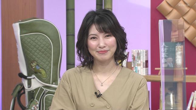 池田琴弥 京bizX 2