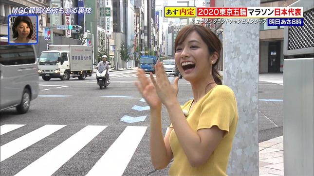 田村真子 マラソングランドチャンピオンシップ 明日号砲SP 8
