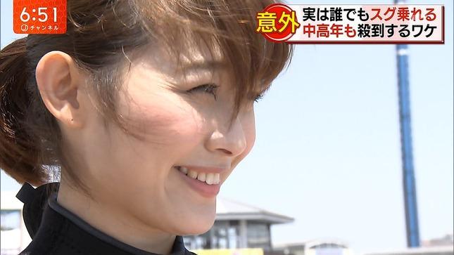 久冨慶子 スーパーJチャンネル 6