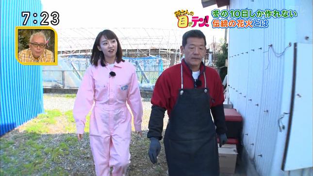 杉原凜 日テレNEWS24 所さんの目がテン!9