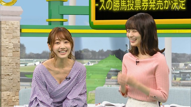 高田秋 BSイレブン競馬中継 高見侑里 うまナビ!イレブン 4