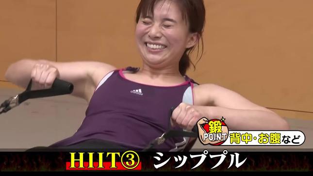 山本雪乃アナvs三谷紬アナ 禁断ダイエット対決!! 13