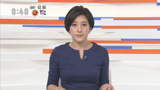 上原光紀 祝賀御列の儀 NHKニュース7 首都圏ニュース845 14